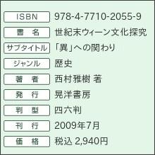 http://koyoshobo.co.jp/backnumber/detail.php?a_isbn[0]=2055-9