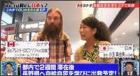 http://www.tv-tokyo.co.jp/youhananishini/backnumber/images/150216_img03.jpg