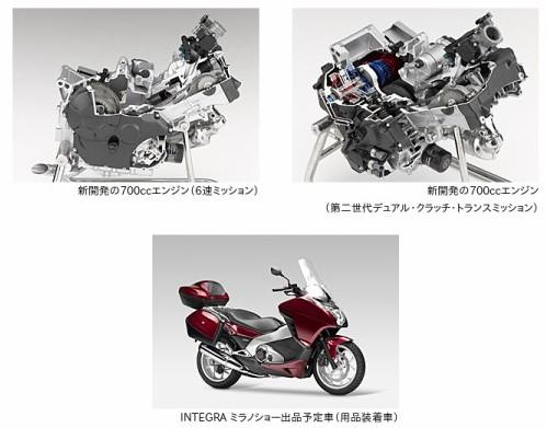 http://www.honda.co.jp/news/2011/2110926b.html