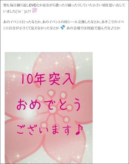 http://ameblo.jp/morningmusume-9ki/entry-11482891757.html