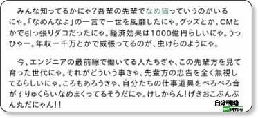 http://el.jibun.atmarkit.co.jp/101sini/2013/04/post-1a04.html