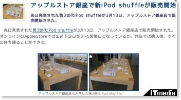 http://plusd.itmedia.co.jp/lifestyle/articles/0903/13/news044.html
