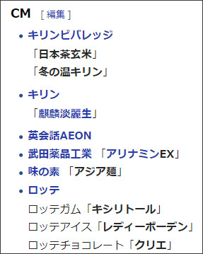 https://ja.wikipedia.org/wiki/%E5%9D%82%E5%8F%A3%E6%86%B2%E4%BA%8C