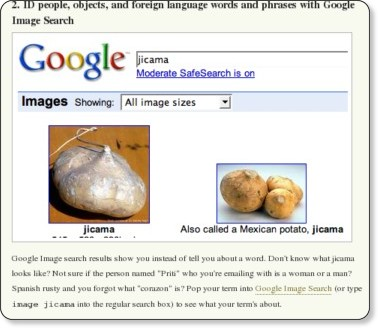 http://lifehacker.com/339474/top-10-obscure-google-search-tricks