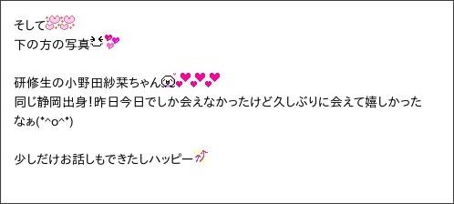 http://ameblo.jp/mm-12ki/entry-12118603580.html