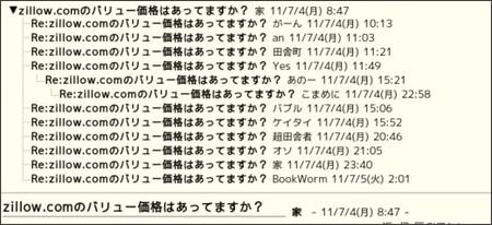 http://www.patanouchi.com/bbs/idobata/c-board.cgi?cmd=ntr;tree=540639;id