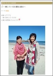 http://ameblo.jp/maho-toyota/theme3-10055246273.html#main