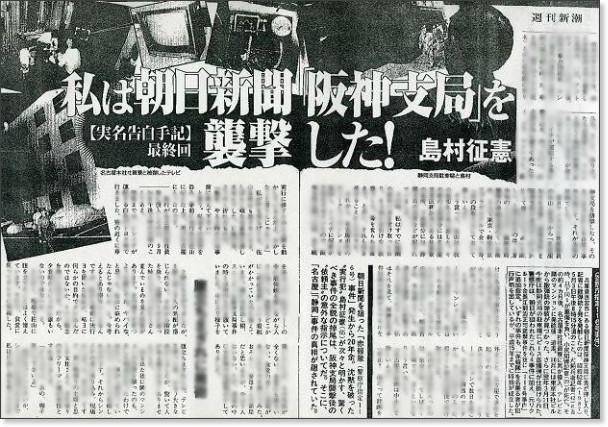 http://image.blog.livedoor.jp/kankyotoshisetsu/imgs/7/8/78c7fdc0.jpg
