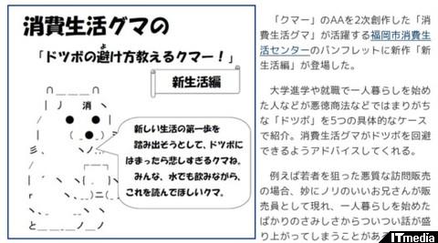 http://www.itmedia.co.jp/news/articles/1002/03/news096.html