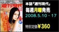http://online.wgen.jp/