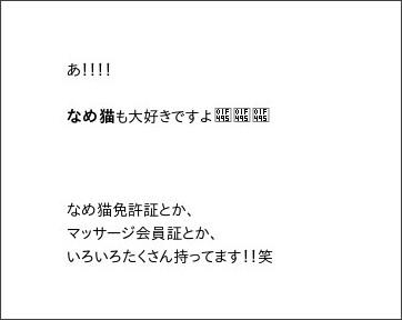 http://ameblo.jp/kobushi-factory/entry-12071741096.html