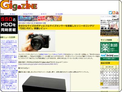 http://gigazine.net/news/20121121-sony-dsc-rx1/