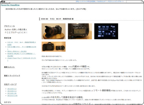 http://myheadlines.blog.fc2.com/blog-entry-21.html
