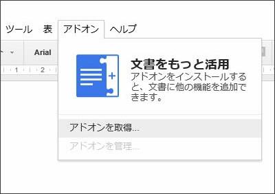 https://vsyoya.dm2302.livefilestore.com/y2pdqebOJDXF-c_JoIZq9nWywBlO43GfJCaYQ5zMDDb7zuREob-t24RP3iKUGnlQhrOfTf0im5AX06A6ArsmsWu67WG74H7CIT1duApFyM8mdo/GoogleDrive_Add-on_01.jpg?psid=1