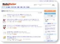 http://mediamarker.net/