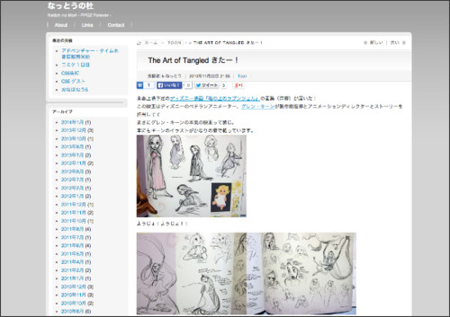 http://miyakosan.jp/blog/?p=364