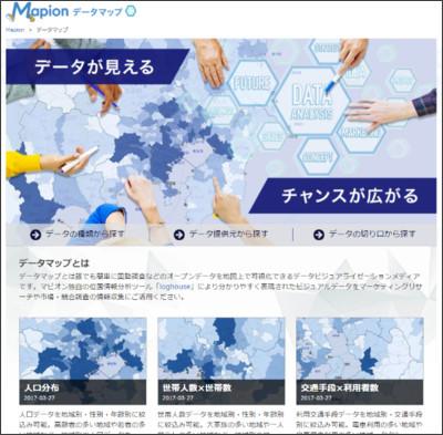 https://www.mapion.co.jp/datamap/
