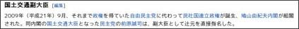 http://ja.wikipedia.org/wiki/%E8%BE%BB%E5%85%83%E6%B8%85%E7%BE%8E