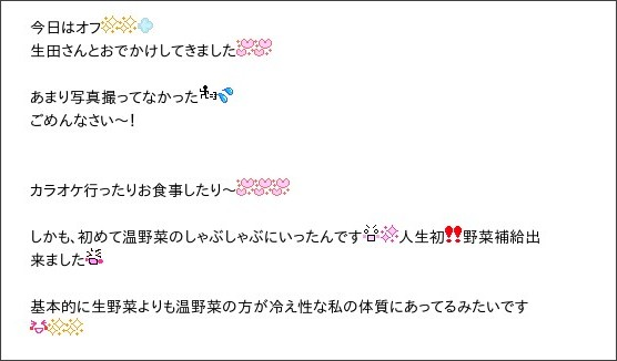 http://ameblo.jp/mm-12ki/entry-12119379032.html