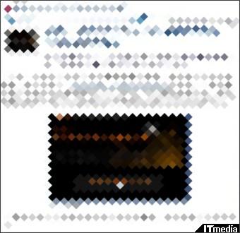 http://plusd.itmedia.co.jp/mobile/articles/1010/01/news043.html
