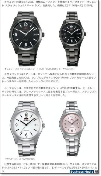 http://bizmakoto.jp/makoto/articles/1106/25/news008.html