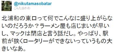 http://twitter.com/#!/nikutamasobatar/status/3620101752365056