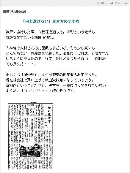http://webcache.googleusercontent.com/search?q=cache:jLzwYr7WLNUJ:www.isagiyoi.com/e125.html+&cd=5&hl=ja&ct=clnk&gl=jp