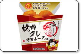 7gy bor rou sha 【食べ物】迷ったらマヨってみよう!ローソンから「からあげクン焼肉ダレマヨネーズ味」が発売【新商品】