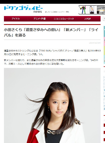 http://news.dwango.jp/?itemid=11889