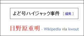 http://tokumei10.blogspot.com/2017/12/blog-post_14.html