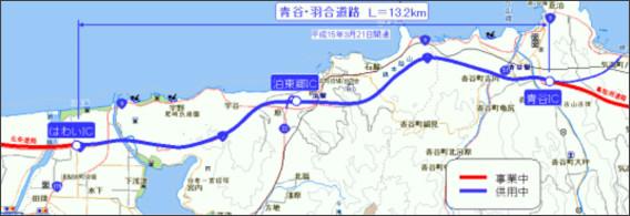 http://www.pref.tottori.lg.jp/119476.htm