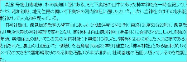 http://www.geocities.jp/astpa693/s10.html