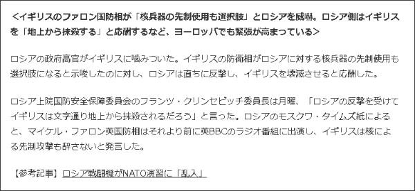 http://www.newsweekjapan.jp/stories/world/2017/04/---1.php