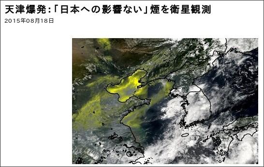 http://mainichi.jp/graph/2015/08/19/20150819k0000m040062000c/001.html