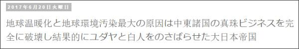 http://tokumei10.blogspot.com/2017/06/blog-post_68.html