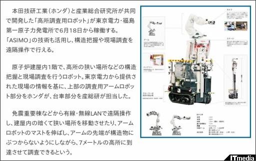 http://www.itmedia.co.jp/news/articles/1306/17/news125.html