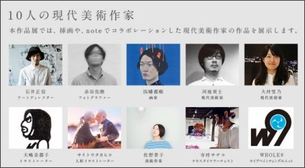 http://www.dreamnews.jp/press/0000129066/
