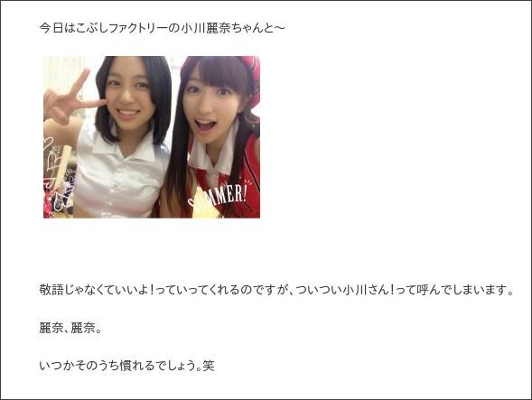 http://ameblo.jp/countrygirls/entry-12065075298.html