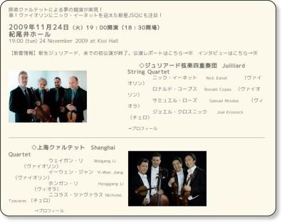 http://www.tvumd.com/concerts/file/file/Juilliard&Shanghai2009.htm