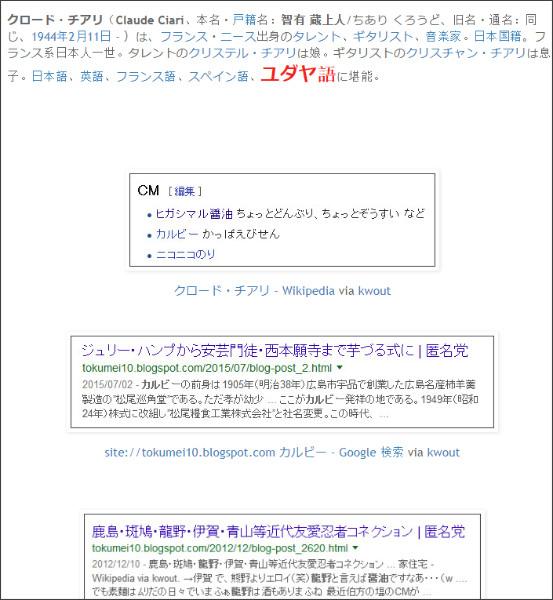 http://tokumei10.blogspot.com/2015/10/blog-post_16.html