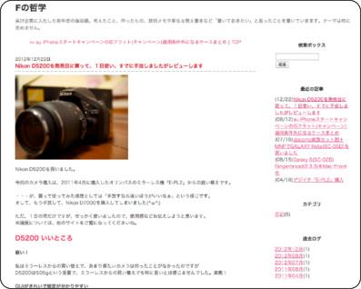 http://fioria.sblo.jp/article/60957333.html