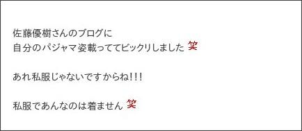 http://ameblo.jp/morningmusume-10ki/entry-11949047147.html
