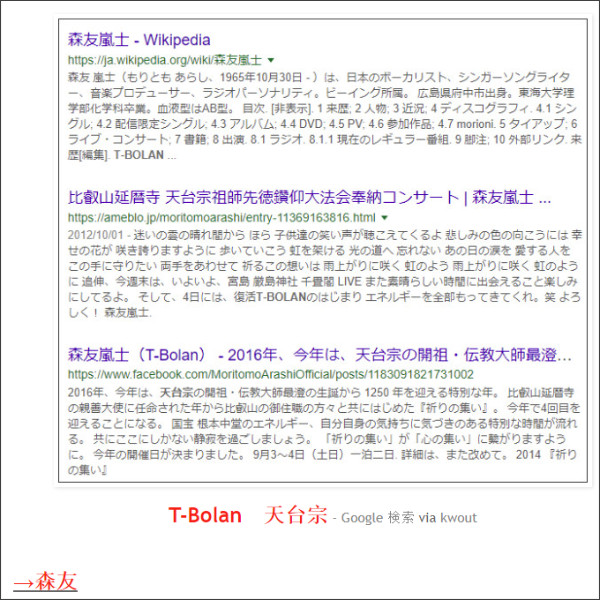 http://tokumei10.blogspot.com/2018/04/blog-post_175.html