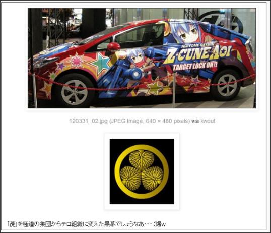 http://tokumei10.blogspot.jp/2012/07/blog-post_9.html