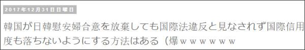 http://tokumei10.blogspot.com/2017/12/blog-post_876.html