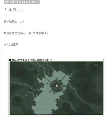 http://riodebonodori.blogspot.jp/2013/10/blog-post_7980.html