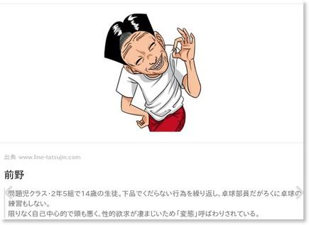 http://matome.naver.jp/odai/2140764837271665001/2140764970473225803