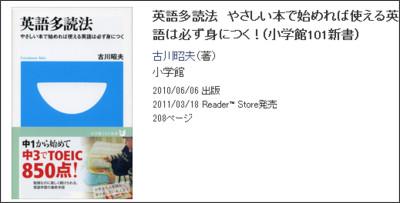 http://ebookstore.sony.jp/item/BT000011604100100101/