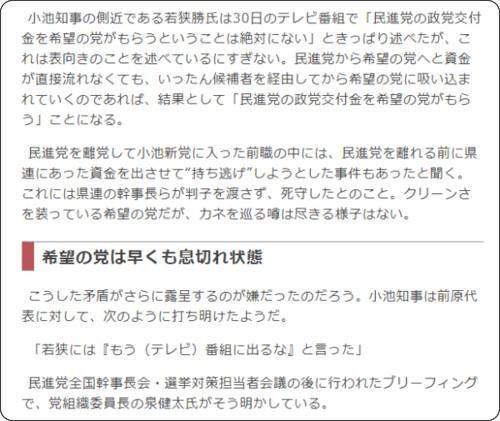 http://toyokeizai.net/articles/-/191183?page=3