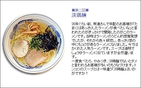 http://www.komurasaki.com/koda.htm